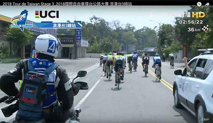 Photo of TVBS Media goes live with LiveU