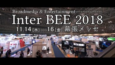 Photo of Japan offers cost-efficient broadcast solutions