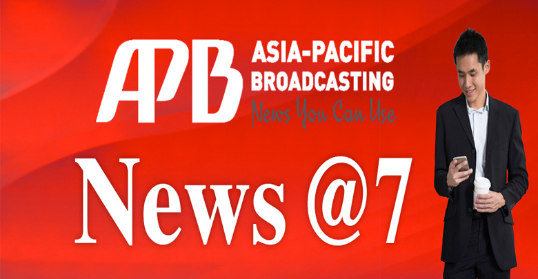 Photo of APB News @ 7: What's hot, what's cool … at BroadcastAsia 2019