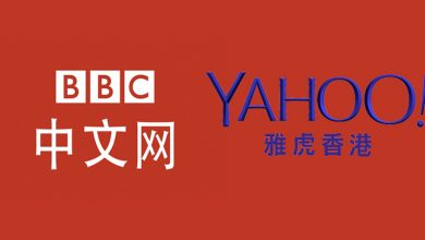 Photo of BBC News extends outreach via Yahoo HK