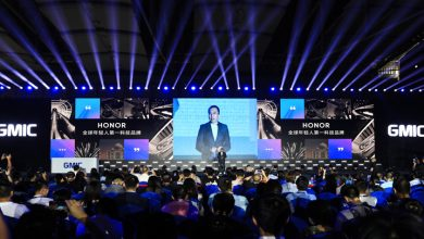 Photo of Huawei's HONOR to enter large screen sector with own chipset