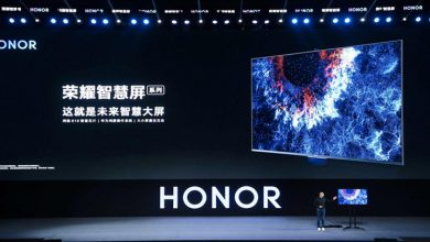 Photo of Honor strides on with Huawei's HarmonyOS