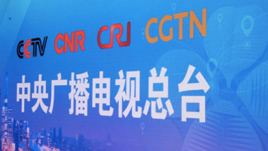 Photo of China Media Group reforming itself to provide bespoke content
