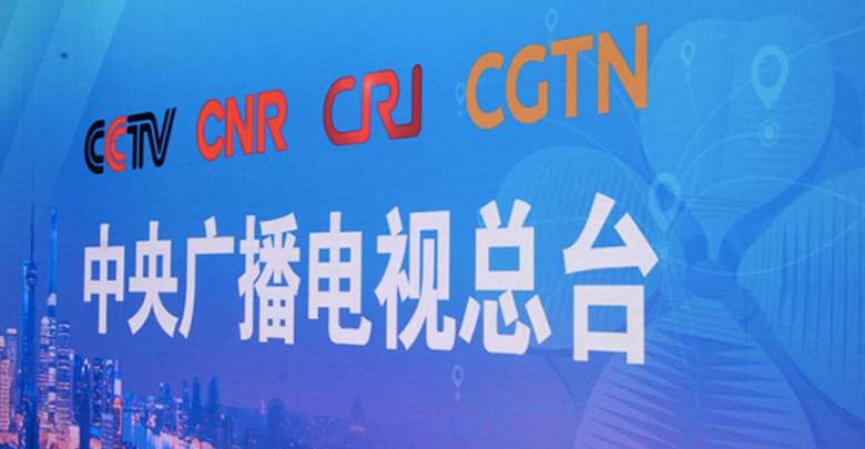 China Media Group reforming itself to provide bespoke content ...