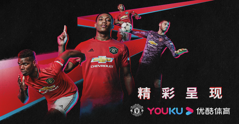 Photo of Manchester United partners Alibaba to engage fans in China