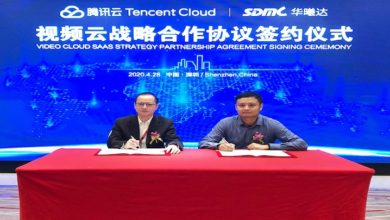 Photo of Tencent & SDMC launching a global cloud-based SaaS video streaming service
