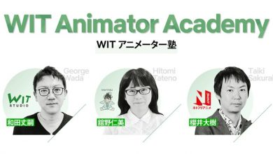 Photo of Netflix supports animator training in Japan