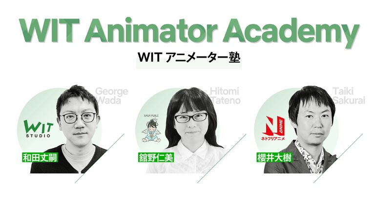 Three stakeholders in WIT Animator Academy.