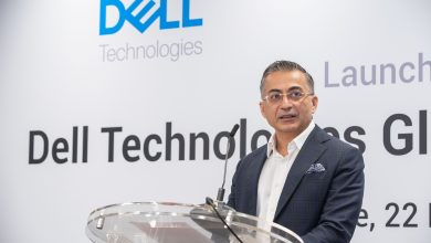 Photo of Dell Global Innovation Hub could benefit broadcasters