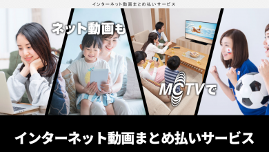 Photo of Ciena elevates Matsusaka CATV's digital services to rural areas