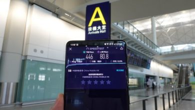 Photo of Instant 5G mobile service at Hong Kong International Airport